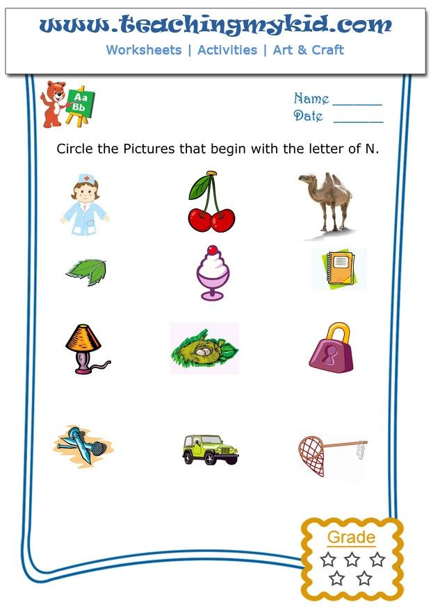 Free Printable English Worksheets Circle The Pictures That Begin