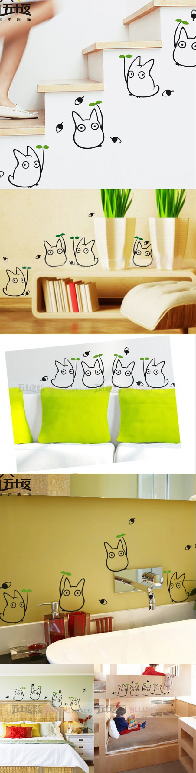 Totoro wall sticker bedroom 2015 Creative wall decals mirror ...