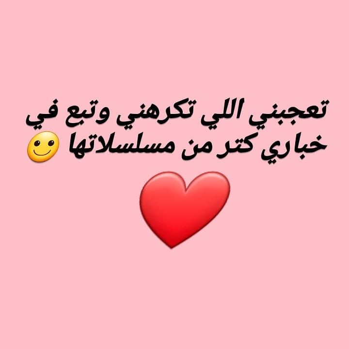 بارطاجي فالستوري🖤 . . . . . . . . . . . . . . . . . #algeria #algerie #dz #photography #love #instagood #algerienne #الجزائر #alger #photooftheday #oran #fashion #beautiful #like4like #nature #picoftheday #beauty #travel #photo #dzair #photographer #style #algiers #followme #instagram #follow #tunisia #maroc #follow4follow #art