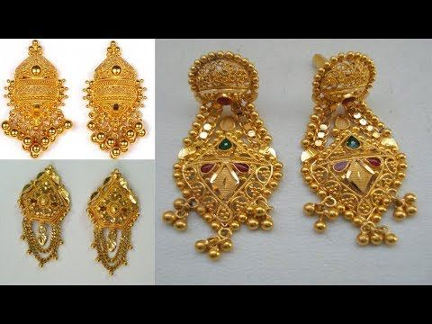 2577b1019 Brand New 22k 916 BIS Hallmark Precious Gold Earrings - YouTube ...
