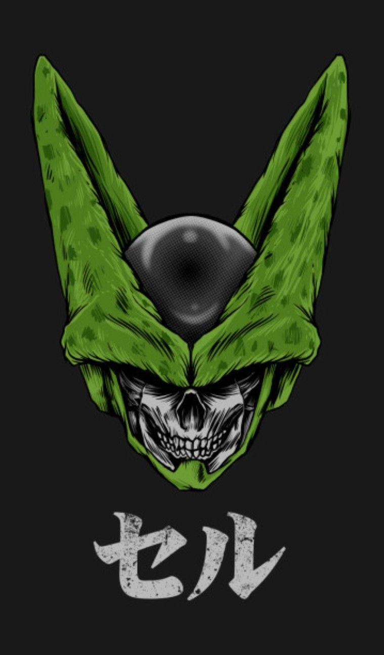 Cell Dragon Ball Z Dragon Ball Artwork Dragon Ball Tattoo Dragon Ball Art