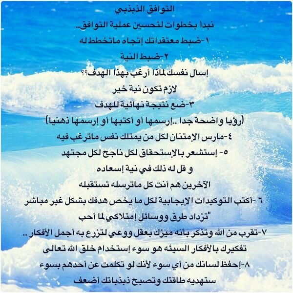 Twitlamp Wisdom Quotes Life Wisdom Quotes Positive Notes
