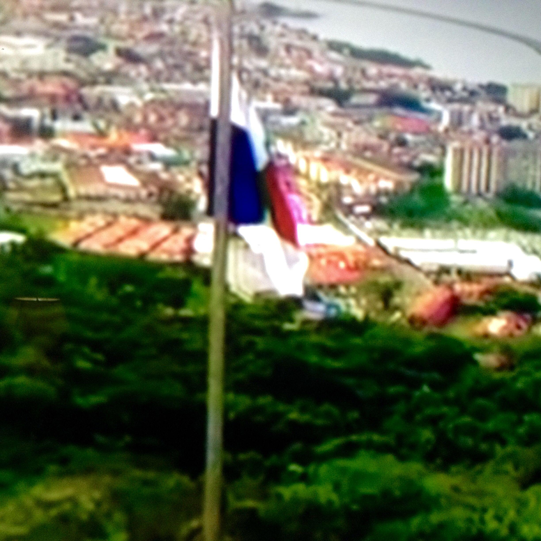 Hoy 28 de noviembre de 2014 Panamá cumple 193 años de la independencia de España. FELICIDADES PANAMÁ !!! ❤️❤️ Flor Fossatti.
