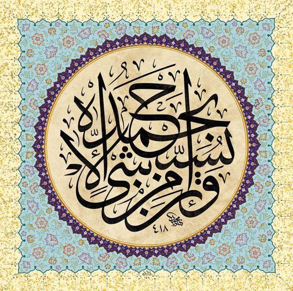 خطوط عربية جميلة متنوعة خط كوفي خط ديواني خط الثلث خط النسخ خط الرقعة خط فارسي التعليق خطوط Islamic Art Calligraphy Islamic Calligraphy Calligraphy Art
