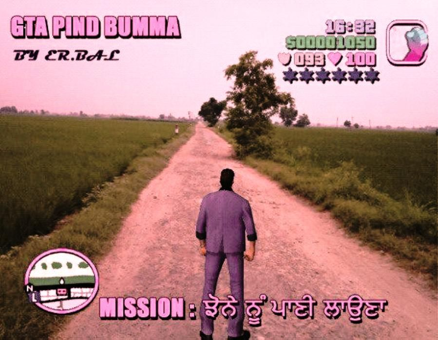 Gta Vice City Punjab Game Free Download In 2020 Free Games Free Pc Games Download Game Download Free