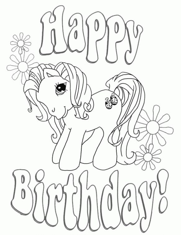 Happy birthday my little pony coloring page free for kids for Birthday coloring page