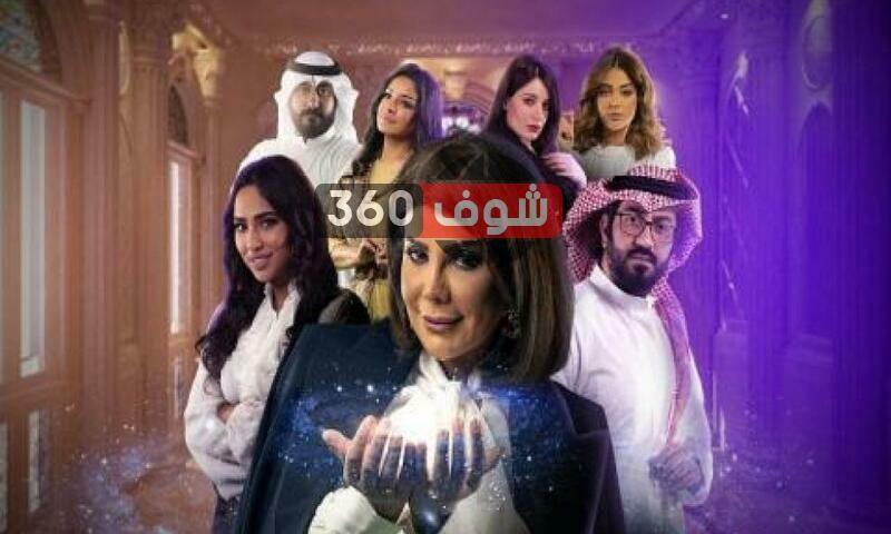 مسلسل الكون في كفة الحلقة 5 Hd تردد القنوات الناقلة وأوقات العرض رمضان 2020 مسلسل الكون في كفة الحلقة 5 Hd تردد القنوات الناقلة وأوق Person Concert Beauty
