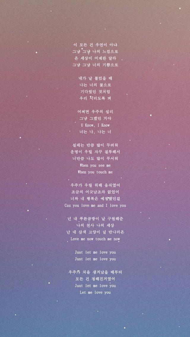 Serendipity-jimin | bts lyrics | Bts jimin, Bts, Bts lockscreen