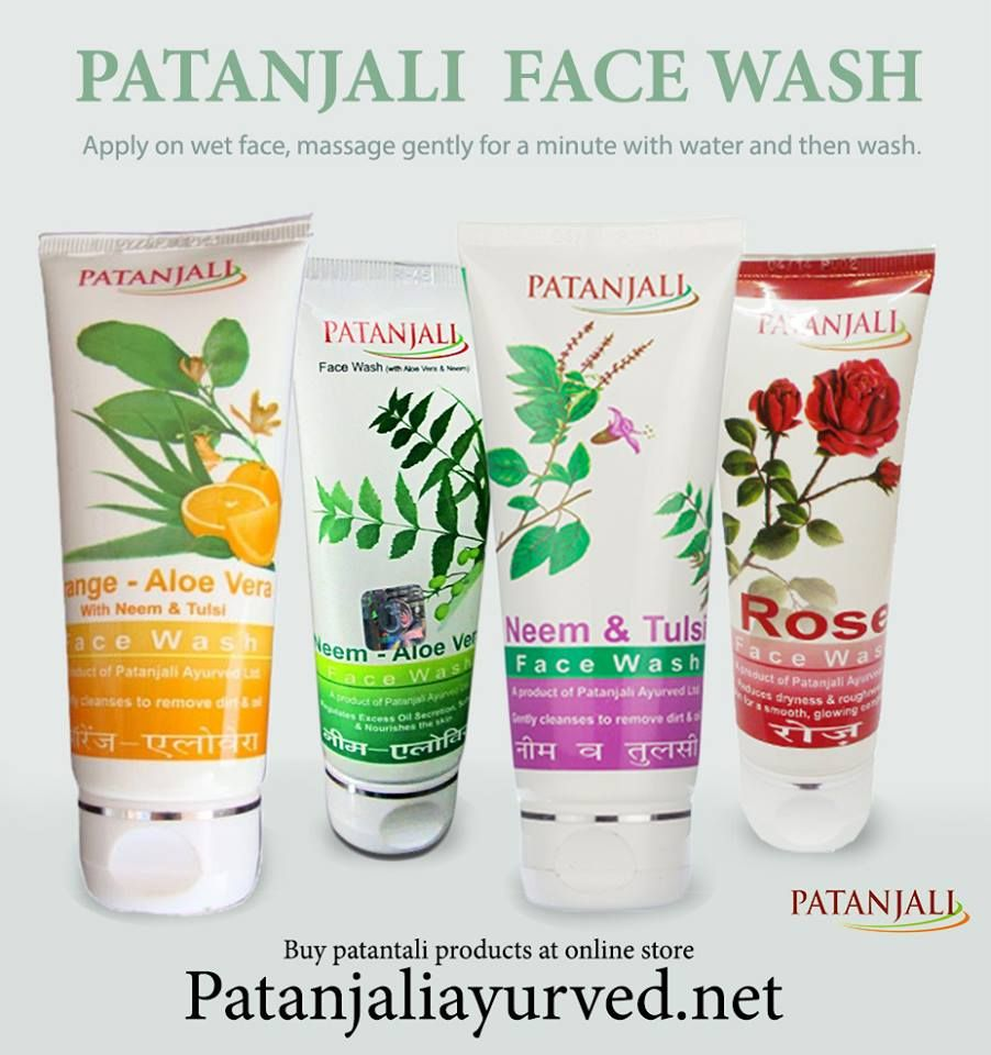 Photo of Patanjali face wash