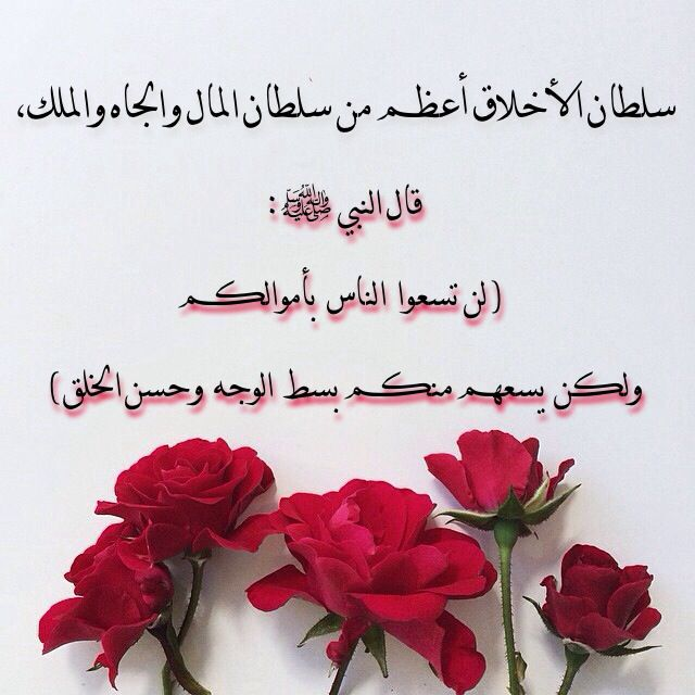 الاخلاق Islamic Calligraphy Reminder We Are All Human