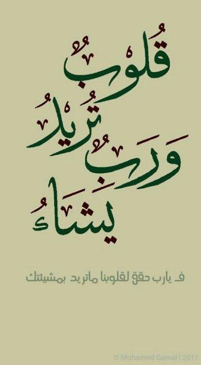 Arabic Quotes Quotesgram Arabic Quotes Quotes Quran Quotes