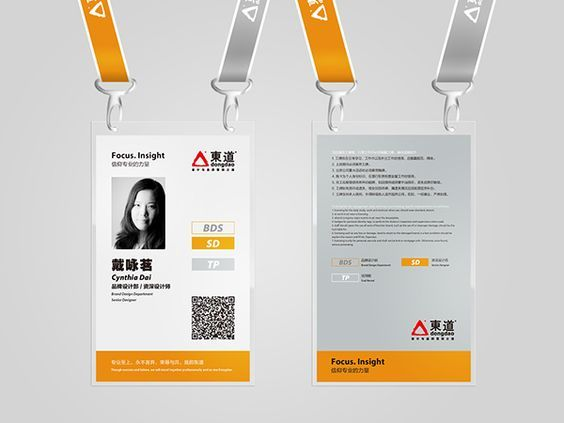 Staff Id Card For Dongdao Design On Behance  Logos