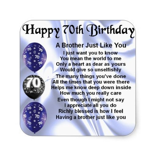 Brother Poem 70th Birthday Stickers Poems Gifts For Husband