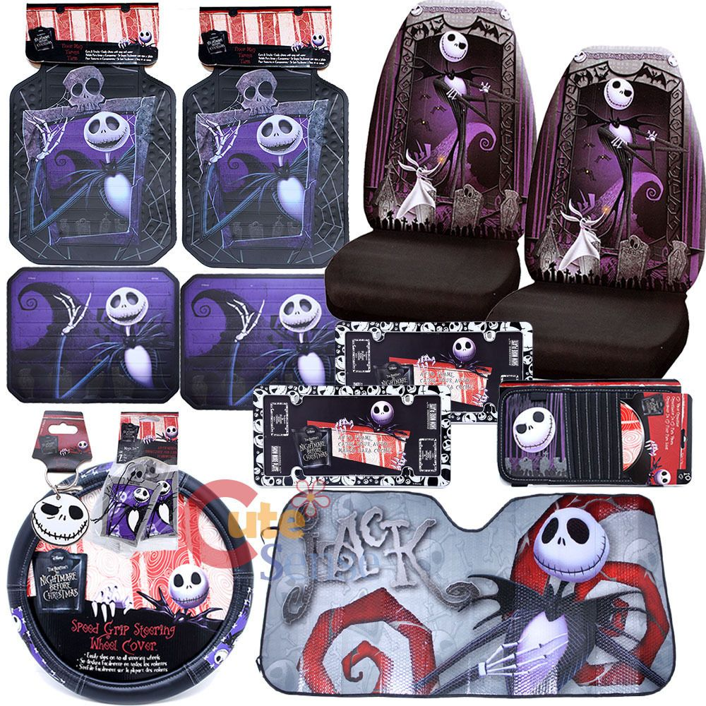 NBC Jack Car Seat Covers Set Auto Accessories w/Shade Plate Frame ...