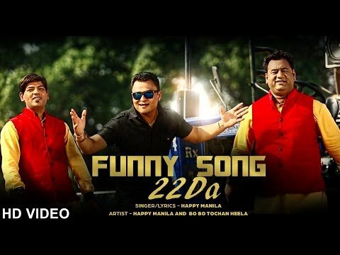 funny mp4 videos songs free download
