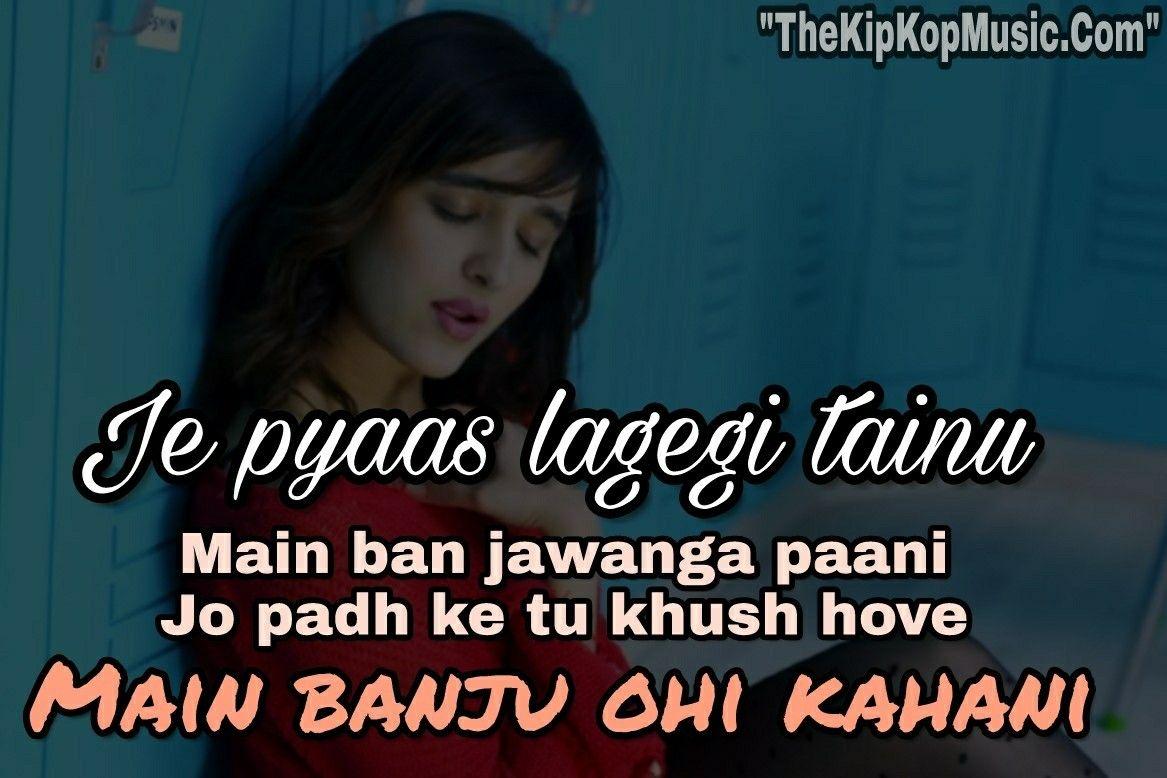 Koi Vi Nahi Lyrics Quotes Shirley Setia Gurnazar New Punjabi