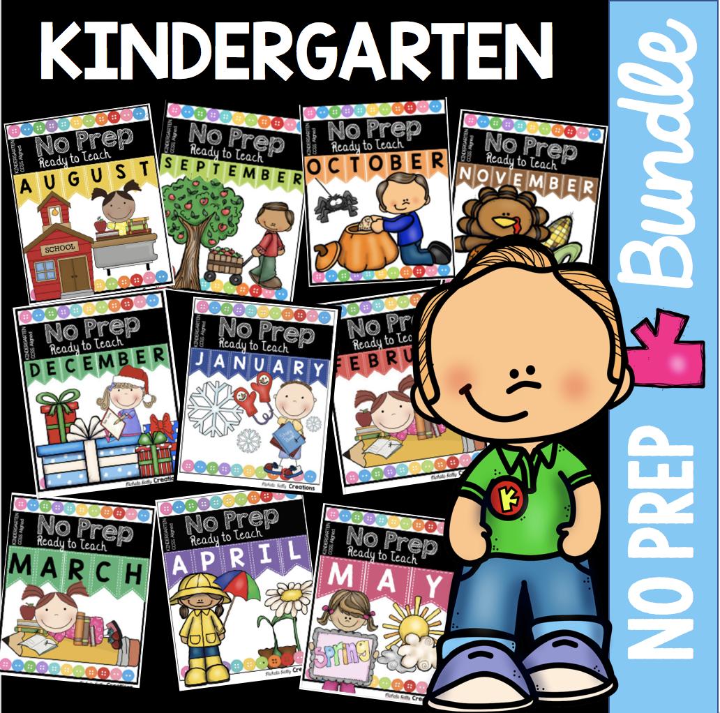 Reading And Math Kindergarten Year Long Bundle