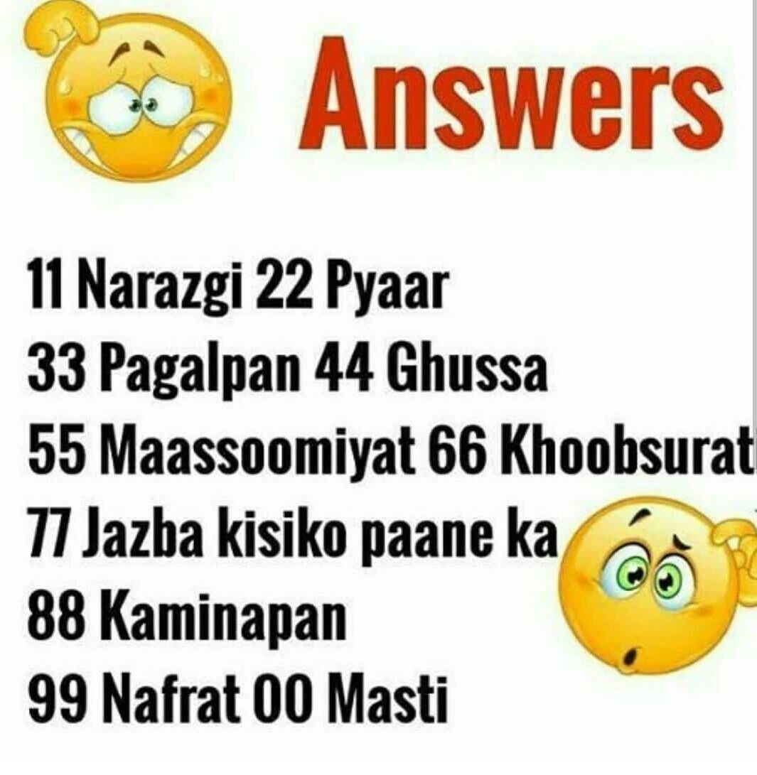 42++ Yellow star book questions info