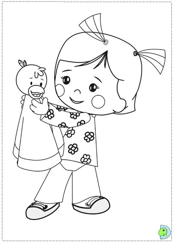 Pin By Yelizarova Iryna On Chloe S Closet Coloring Pages