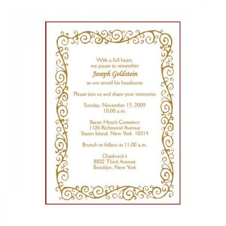Tombstone Invitations Invitation Cards For A Tombstone Unveiling Worthy Samples Invitation Card Sample Invitation Template Invitations