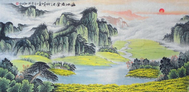 Mountain Painting Chinese Nature Art For Sale Golden Landscape Painting Nature Painting Images Mountain Paintings Chinese Landscape Painting
