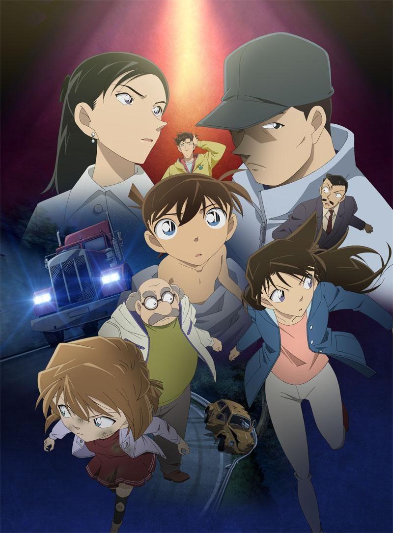 江戸川コナン On Detective Conan Wallpapers Detective Conan