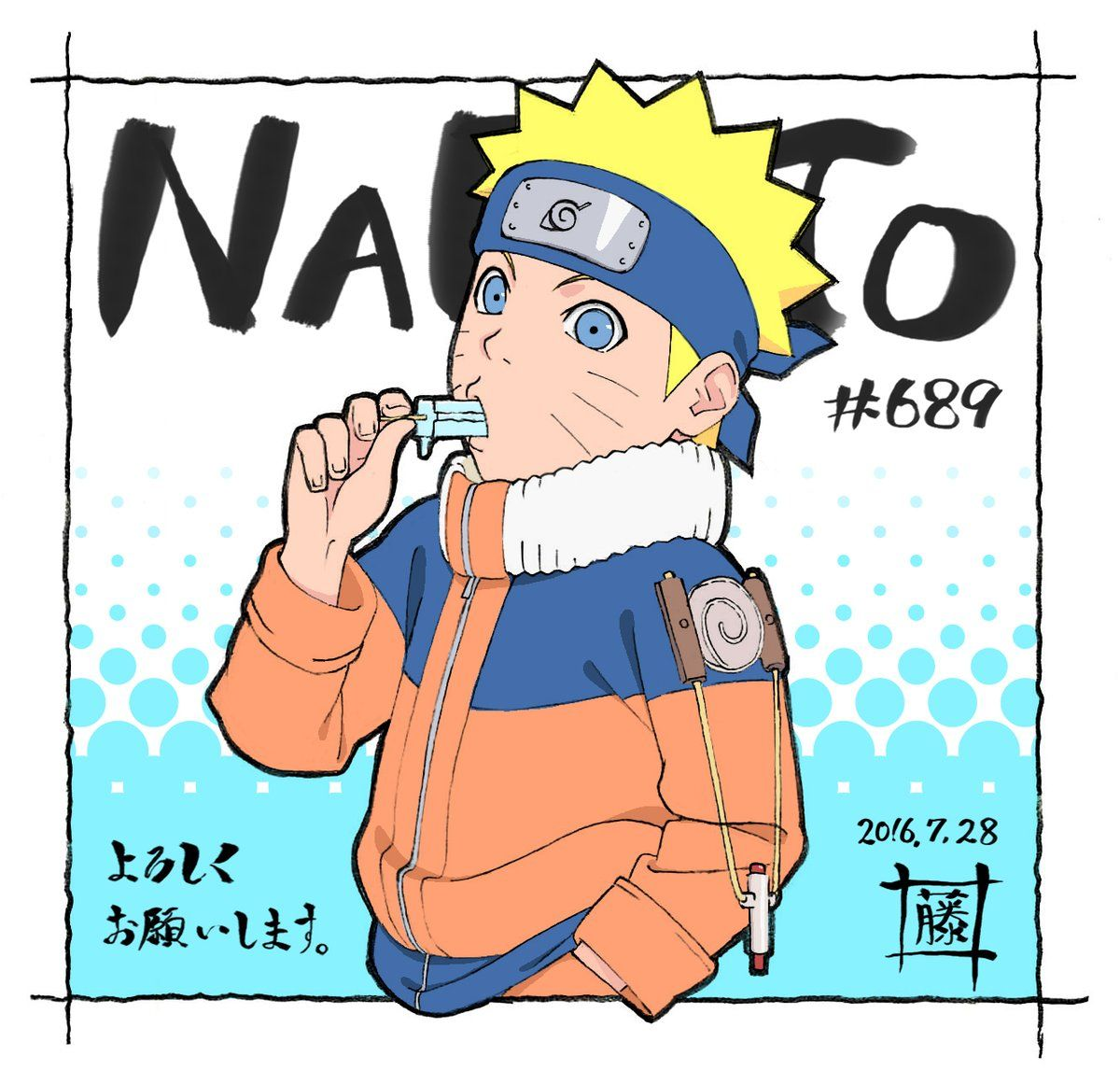 Login on Twitter Naruhina, Character, Fictional characters