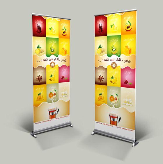 20 Creative Vertical Banner Design Ideas Design Swan Pull Up Banner Design Banner Design Banner
