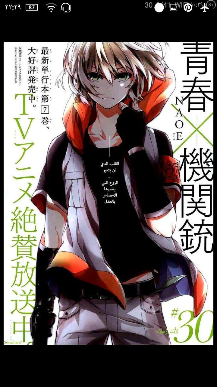 Pinterest Anime, Anime art girl, Anime images