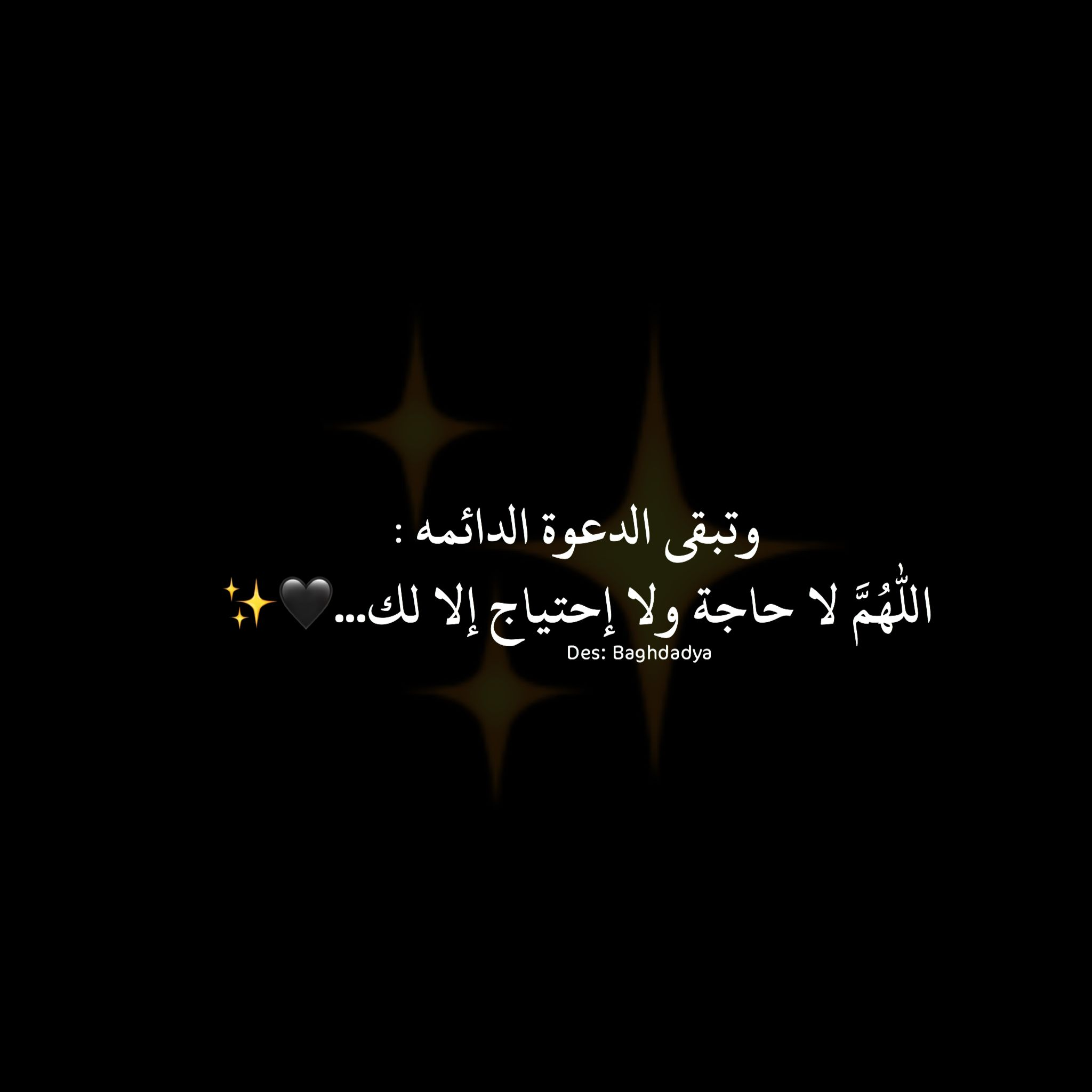 Pin By Ssam Ssi Nae Cha G Rin On عبارات Quran Verses Arabic Quotes Life Rules