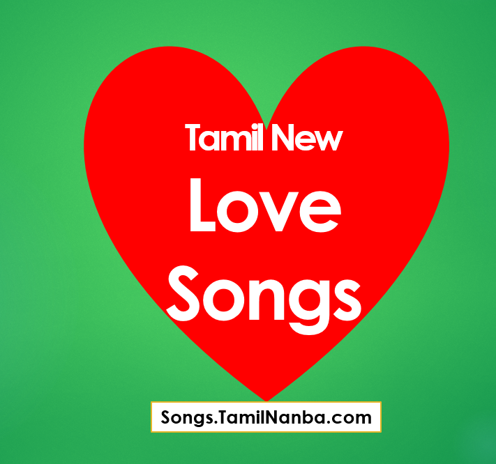 lovers songs mp3 free