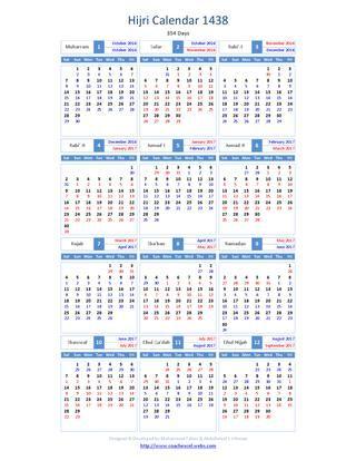 Hijri Calendar 1438 Hijri Calendar Calendar Printables Islamic Calendar