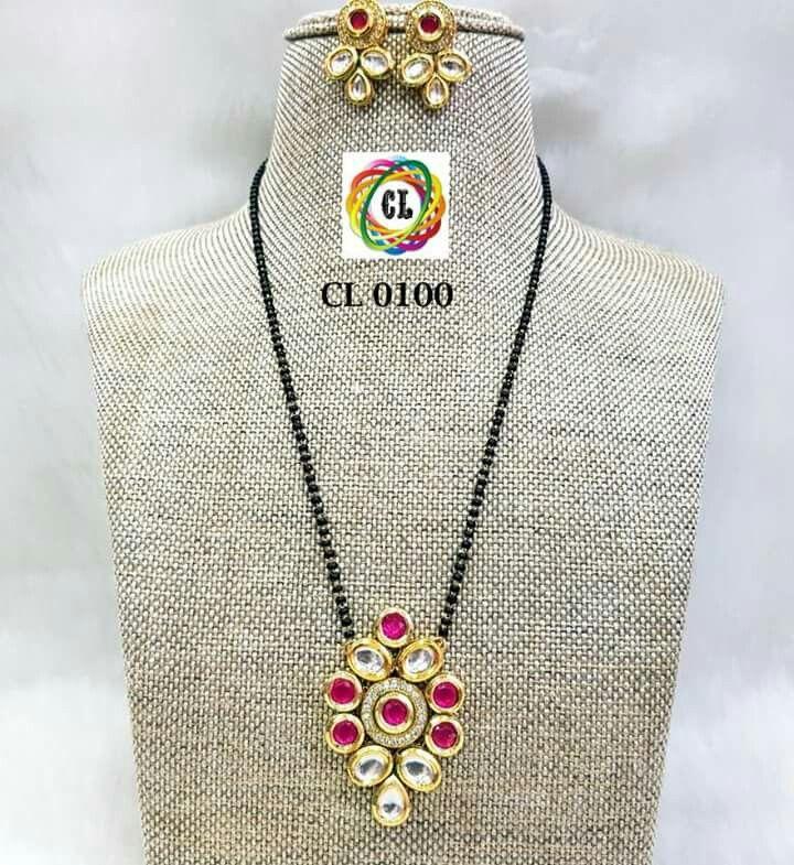Pin by Veena Ravi Reddy Meeniga on Art jewel | Pinterest | Indian ...