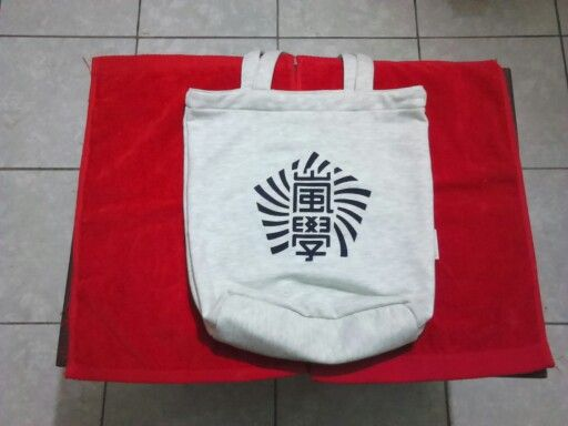 Shopping bag Arashi Live Tour