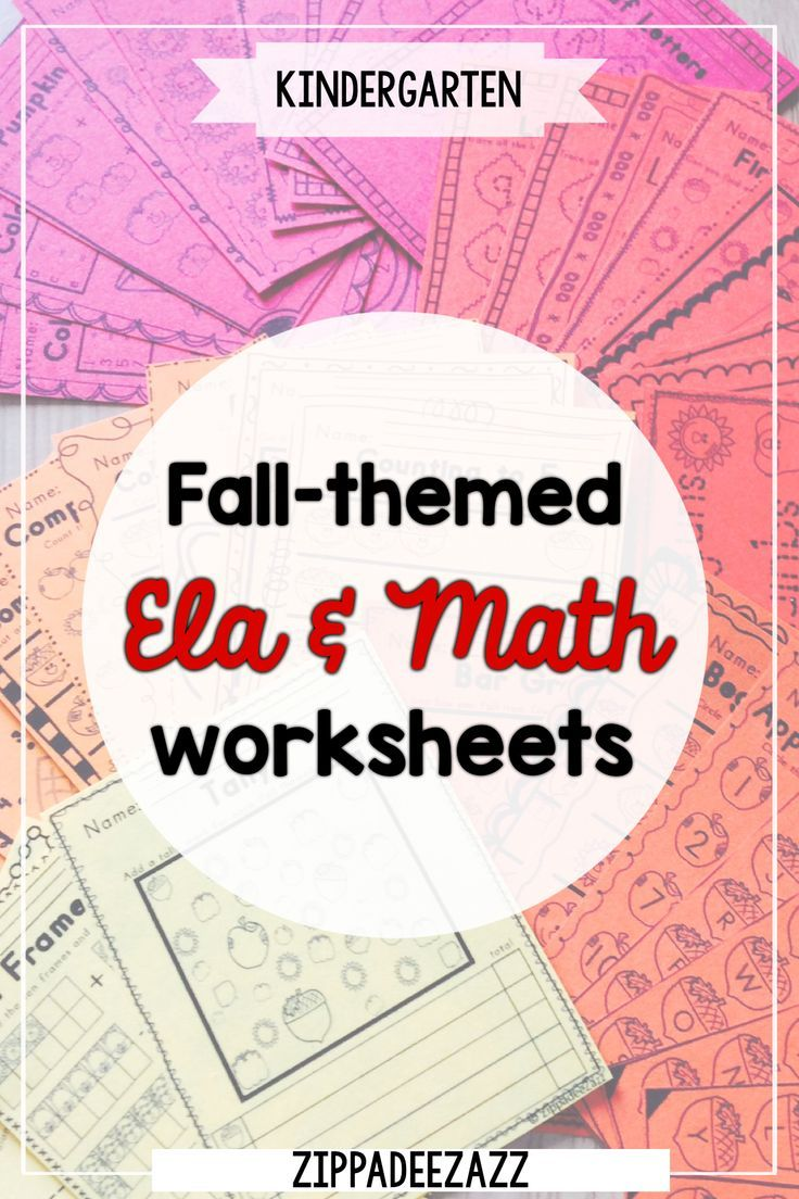 Worksheets for Fall ELA Literacy and Math Activities | Pinterest ...
