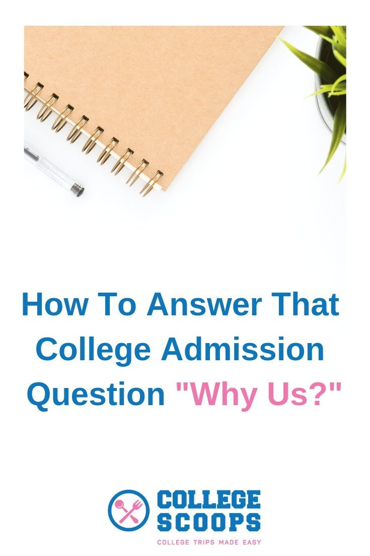 How to answer specific question in an admission essay