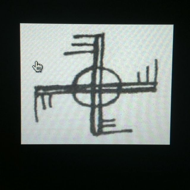 Sumerian Symbol Of Wind And Soul Hungary The Old Country