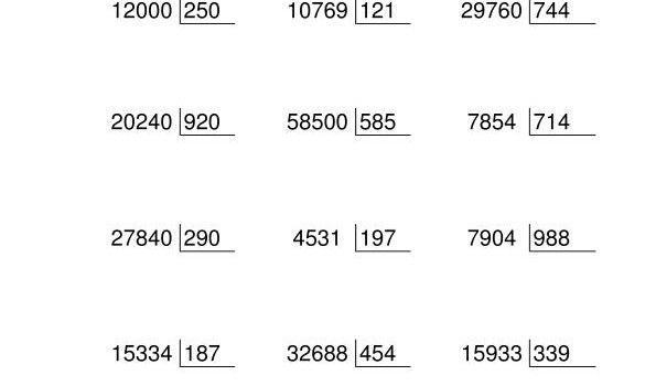 Como Dividir Por Tres Cifras Paso A Paso Divisiones De Tres Cifras Para Imprimir Ejercicios De