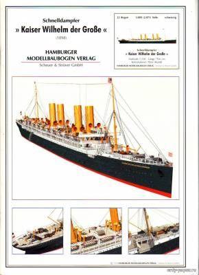 Kaiser Wilhelm der Grosse (HMV) Models made of paper and cardboard ...