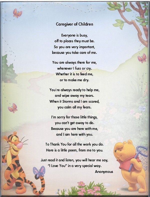 Poems About Compassion 6
