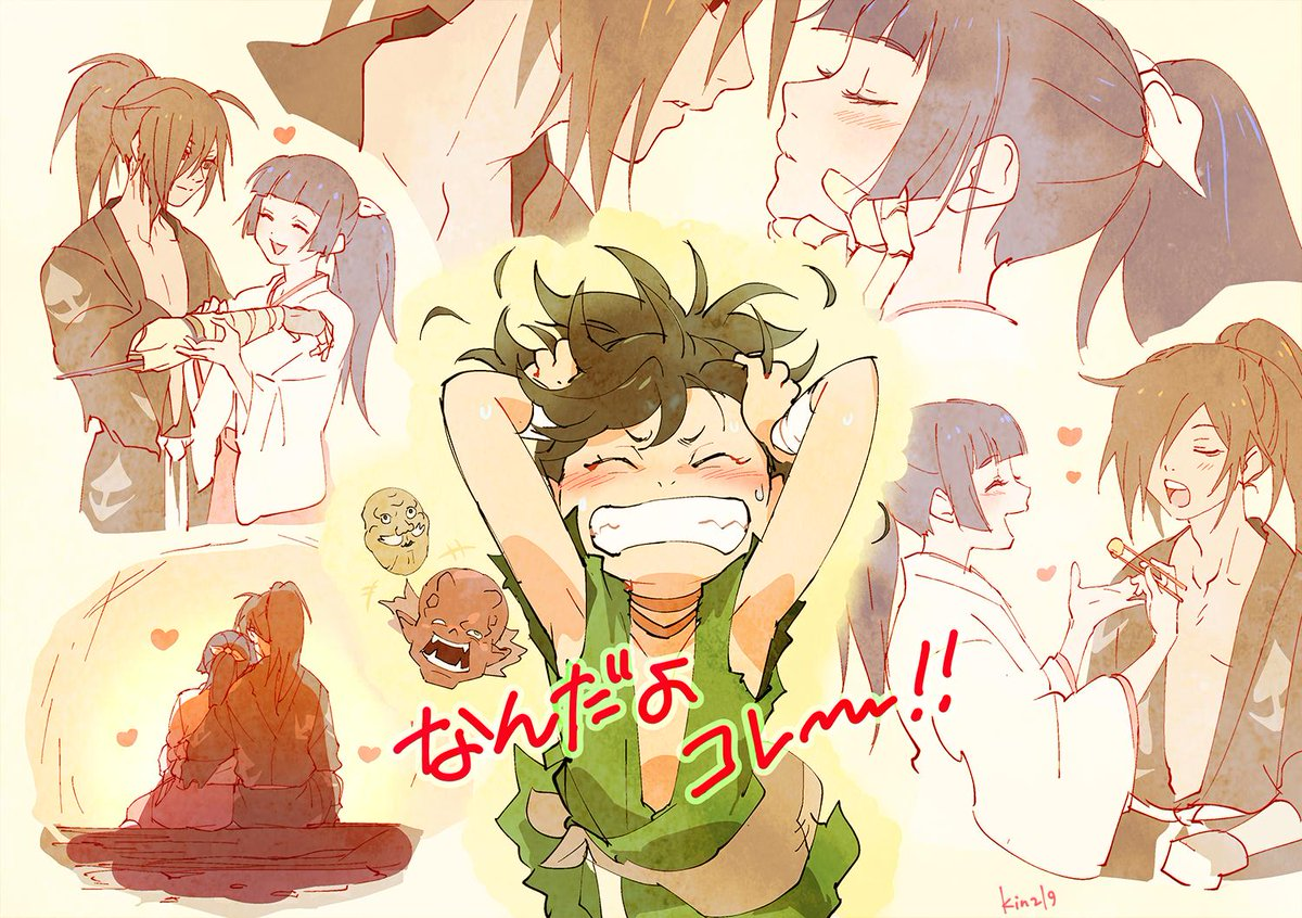 Ning desu (yaoidaisuki555) ทวิตเตอร์ Anime, Me me me