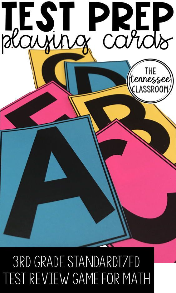 3rd Grade Math Test Prep Activity | Math blocks, Fun activities and ...