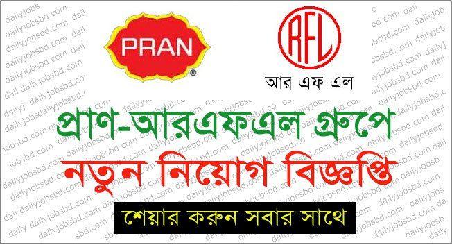 pran rfl company