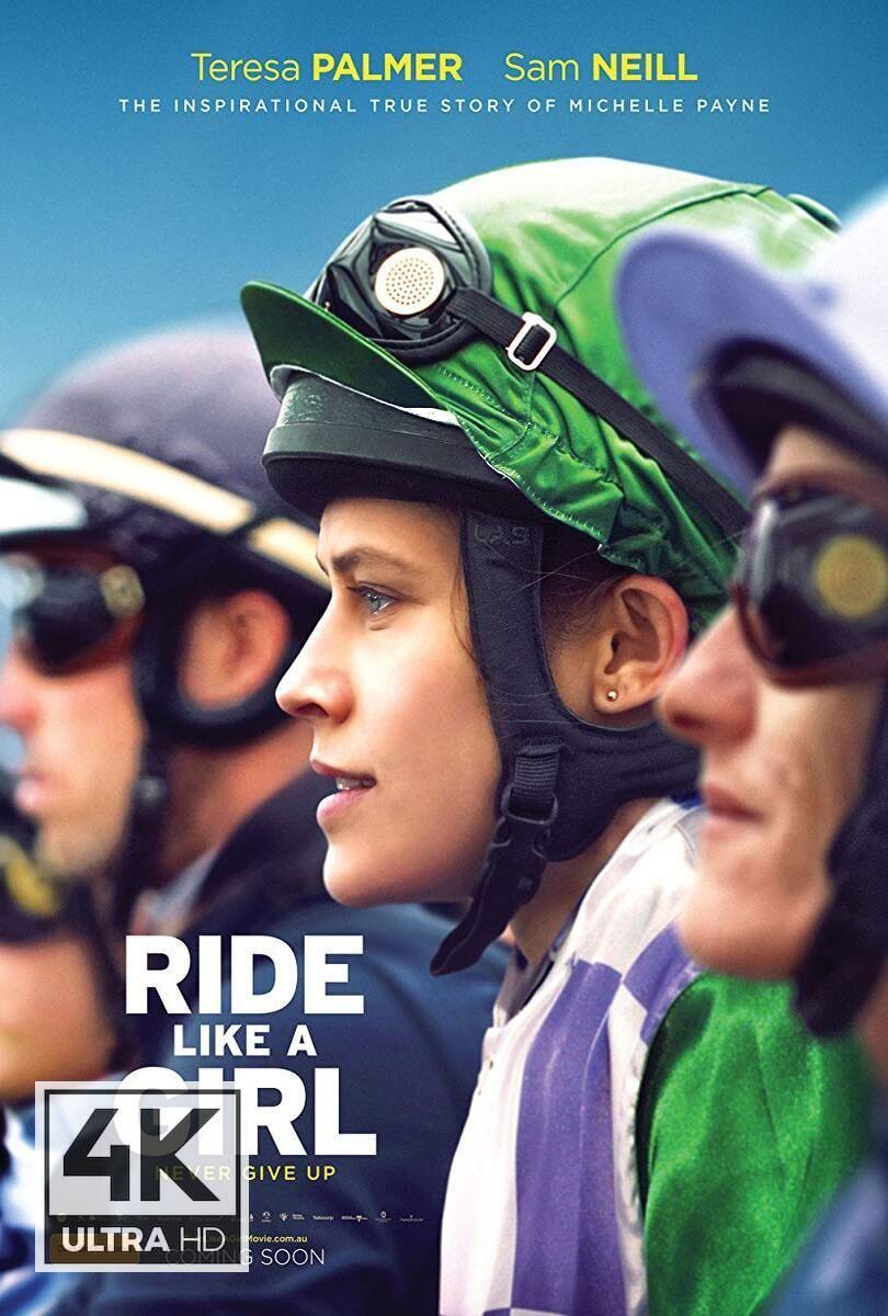 4k Ultra Hd Ride Like A Girl 2019 Watch Download Ride Like A Girl 2019 Peliculas Completas Peliculas Peliculas Completas Gratis
