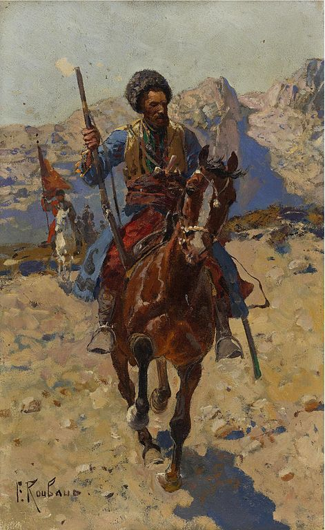 'Cossack on Horseback' by Franz Roubaud, late 19th century