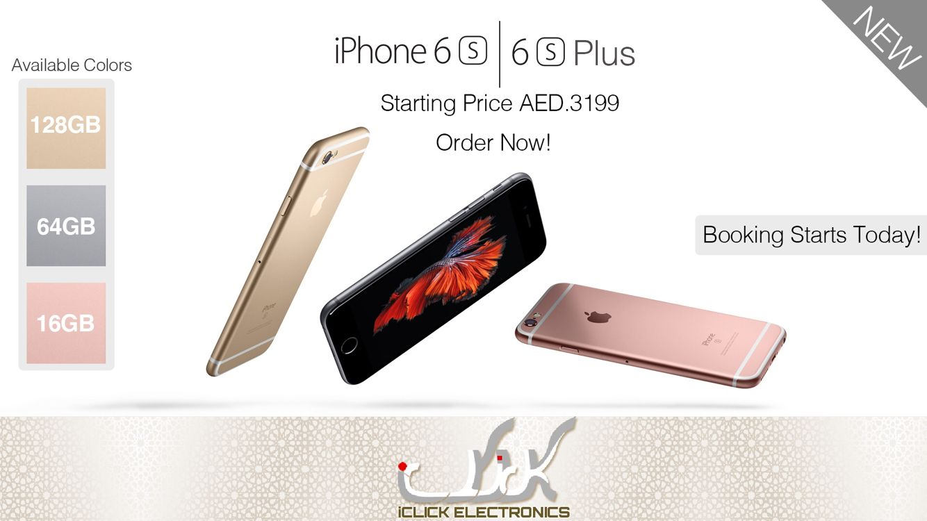 Apple iPhone 6S available at iClick UAE Contact us: +9714 380 7843
