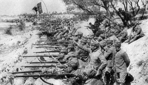 Italian Campaign World War I Central Victory World War I World War World War One