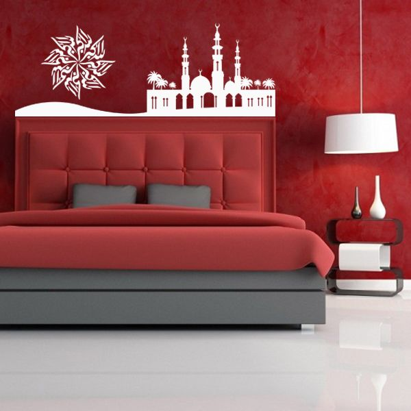 stickers islam couple wallstickers stickersislam islamicart islam arabiccalligraphy. Black Bedroom Furniture Sets. Home Design Ideas
