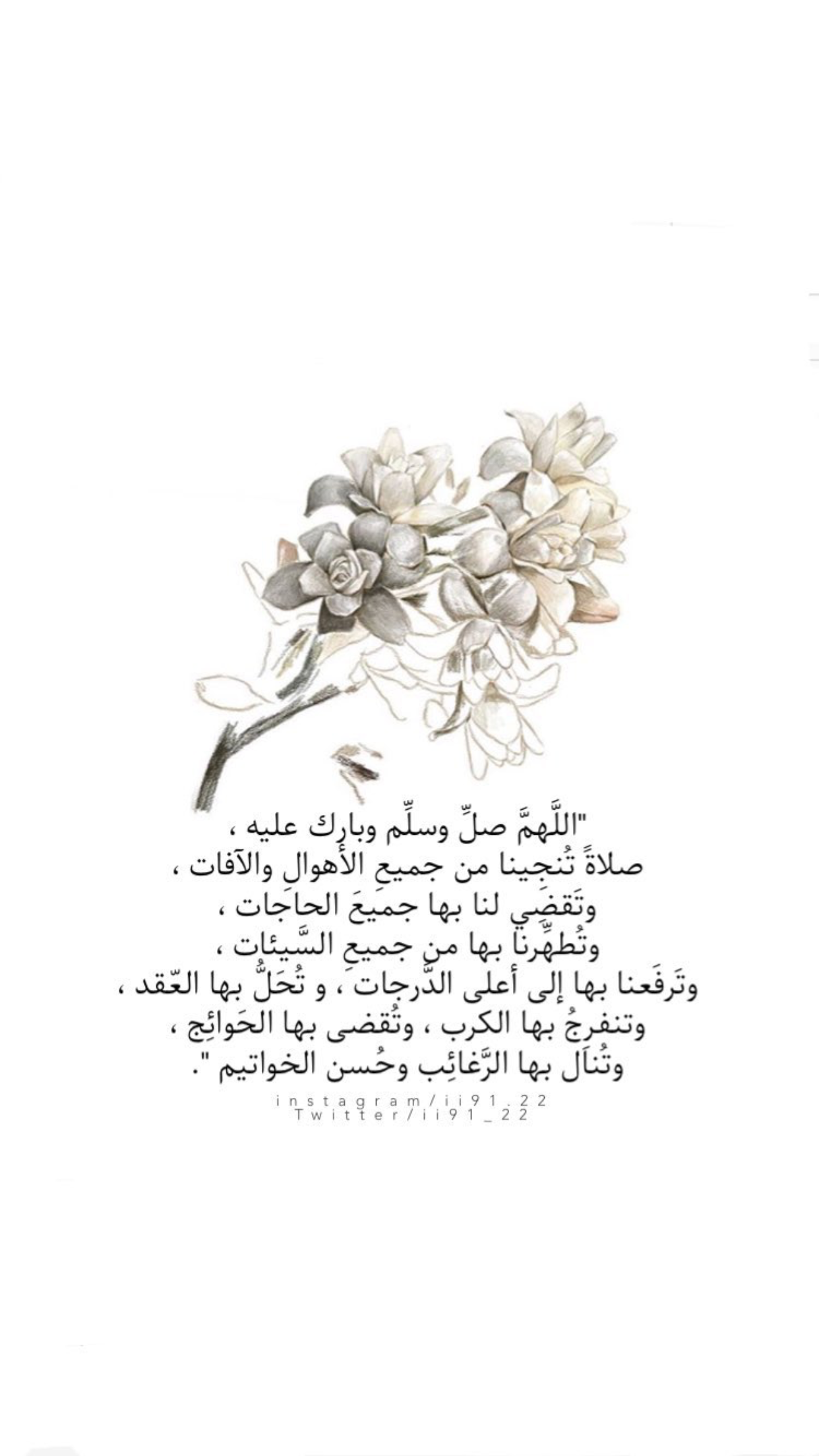 Pin by المؤمنة بالله on Art Arabic english quotes
