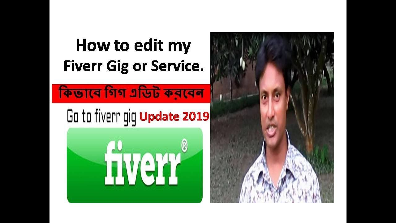 How To Withdraw Money From Fiverr In Bangladesh